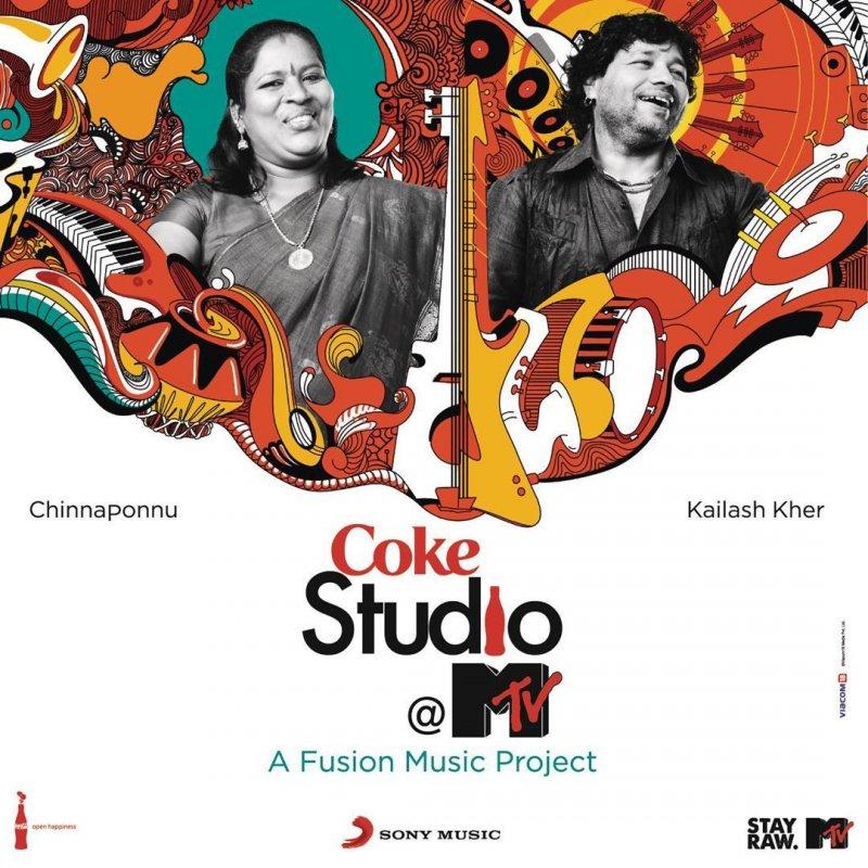 Papon - Pak Pak Lyrics   Musixmatch